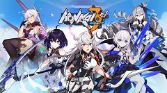 Honkai Impact 3 Codes 3rd Codes